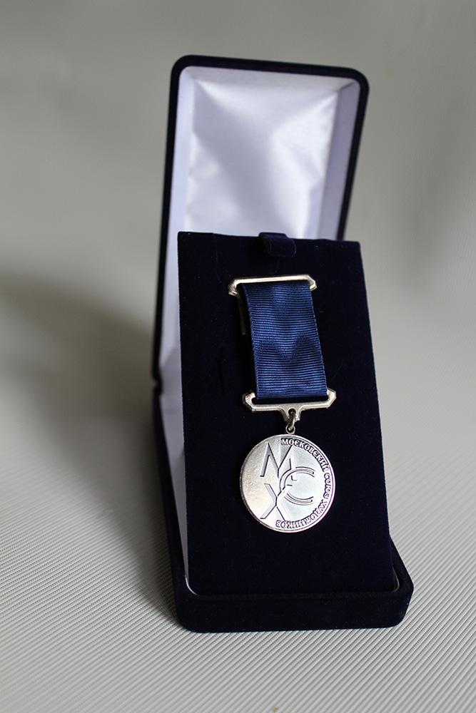 Медаль Московского союза художников